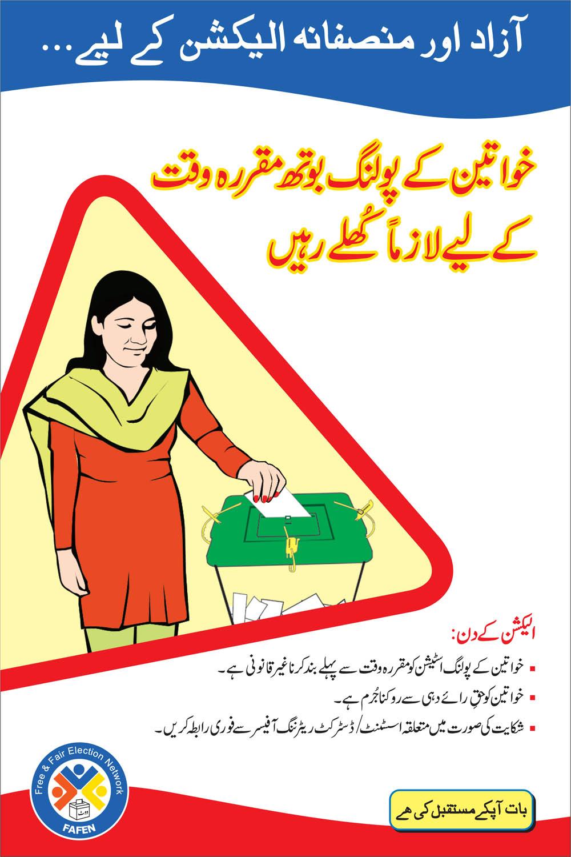 Poster_Women V1