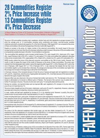 28 Commodities Register 2% Price Increase While 13 Commodities Register 4% Price Decrease