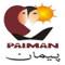 PAIMAN Alumni Trust