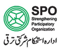 Strengthening Participatory Organization - SPO