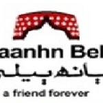 Baanhn Beli Logo