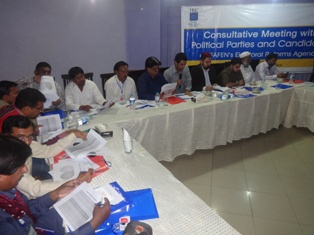Consultative Meeting with Political Parties and Candidate on FAFEN's Electoral Reforms at Sukkur.