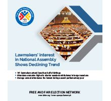 Lawmakers' interest in National Assembly Shows Declining Trend
