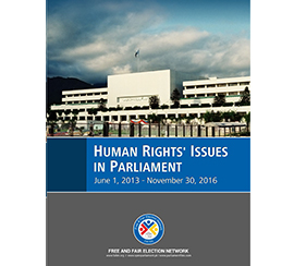MPs Interest in HR Issues Not Getting Matching Response from Govt