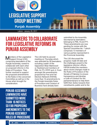 Lawmakers to Collaborate for Legislative Reforms in Punjab Assembly