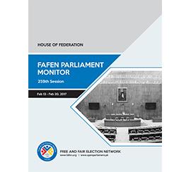 Senate Transacts Most of Agenda, Adopts 11 Resolutions