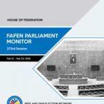 Senate Passes Six Bills, Seven Resolutions during 273rdSession