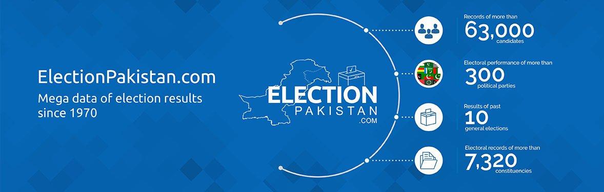 essay on election 2013 in pakistan pdf