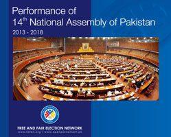 FAFEN-14th-National-Assembly-of-Pakistan-Performance-Report-2013-2018-1