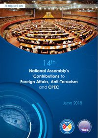 Foreign Affairs, Terrorism, CPEC Consume Eight Percent of 14th NA Agenda
