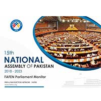 15th National Assembly Profile