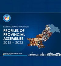 Profiles of Provincial Assemblies 2018 - 2023